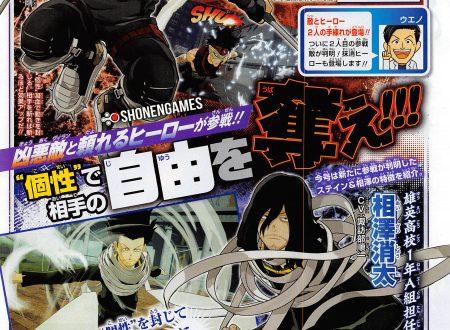 My Hero Academia: One's Justice, svelata la presenza di Shota Aizawa e Stain nel roster del gioco
