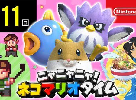 Nyannyan Neko Mario Time: pubblicato l'episodio 111 dello show felino con Mario e Peach