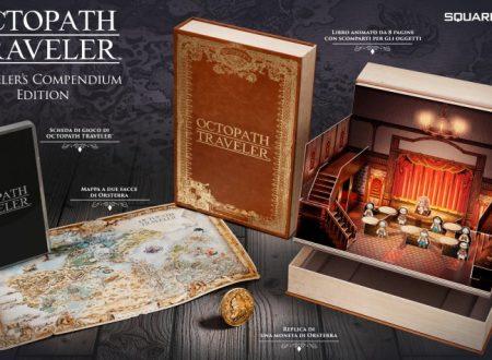 OCTOPATH TRAVELER: svelata la Traveler's Compendium Edition, titolo in arrivo il 13 luglio su Nintendo Switch