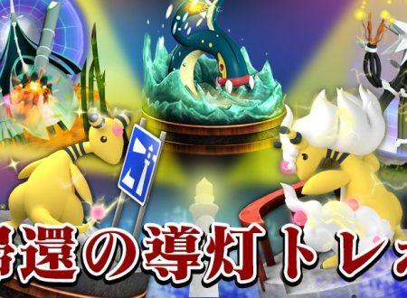Pokémon Duel: il titolo ora aggiornato alla versione 5.0.10 su iOS e Android, aggiunte nuove figure
