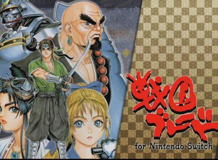 Sengoku Blade for Nintendo Switch: il titolo è in arrivo il 29 marzo sui Nintendo Switch giapponesi