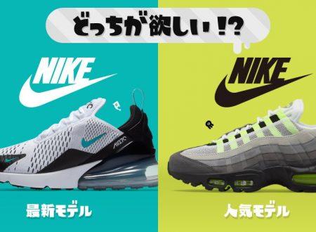 Splatoon 2: svelato il nuovo Splatfest giapponese, in collaborazione con Nike