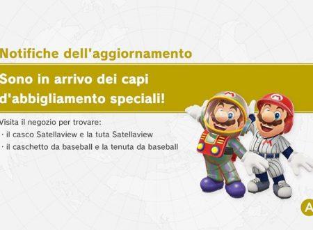 Super Mario Odyssey: il casco e la tuta Satellaview e completo da Baseball ora disponibili nel gioco