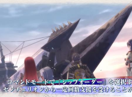 Valkyria Chronicles 4: pubblicato un nuovo trailer giapponese sul Centurion
