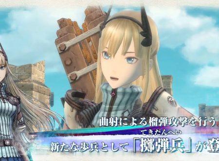 Valkyria Chronicles 4: pubblicato un video introduttivo al combat system del titolo