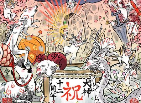 Ōkami HD: pubblicato un artwork speciale per il 12° anniversario del titolo