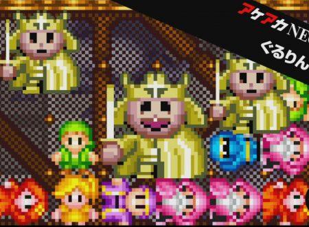 ACA NEOGEO Gururin: il titolo in arrivo il prossimo 12 aprile sull'eShop europeo di Nintendo Switch