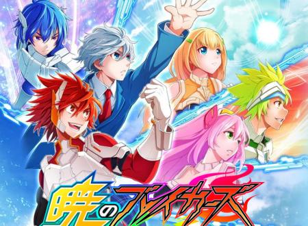 Breakers: Dawn of Heroes, il titolo è in arrivo in primavera sui Nintendo Switch giapponesi