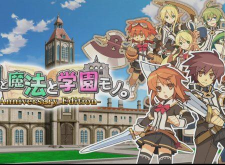 Class of Heroes Anniversary Edition: il titolo è in arrivo il 26 aprile sui Nintendo Switch giapponesi