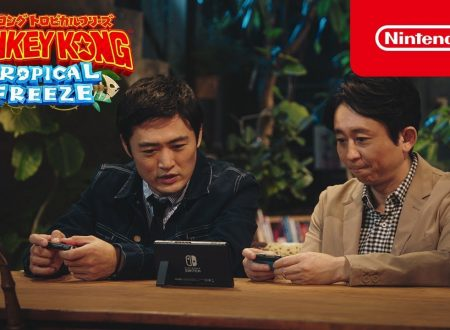 Donkey Kong Country: Tropical Freeze, pubblicati due video commercial giapponesi sul titolo
