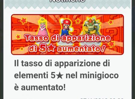 Super Mario Run: aumentato il tasso di apparizione degli elementi a cinque stelle