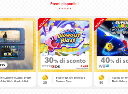 My Nintendo: disponibili nuovi premi e sconti per Kirby's Blowout Blast e Super Mario Galaxy