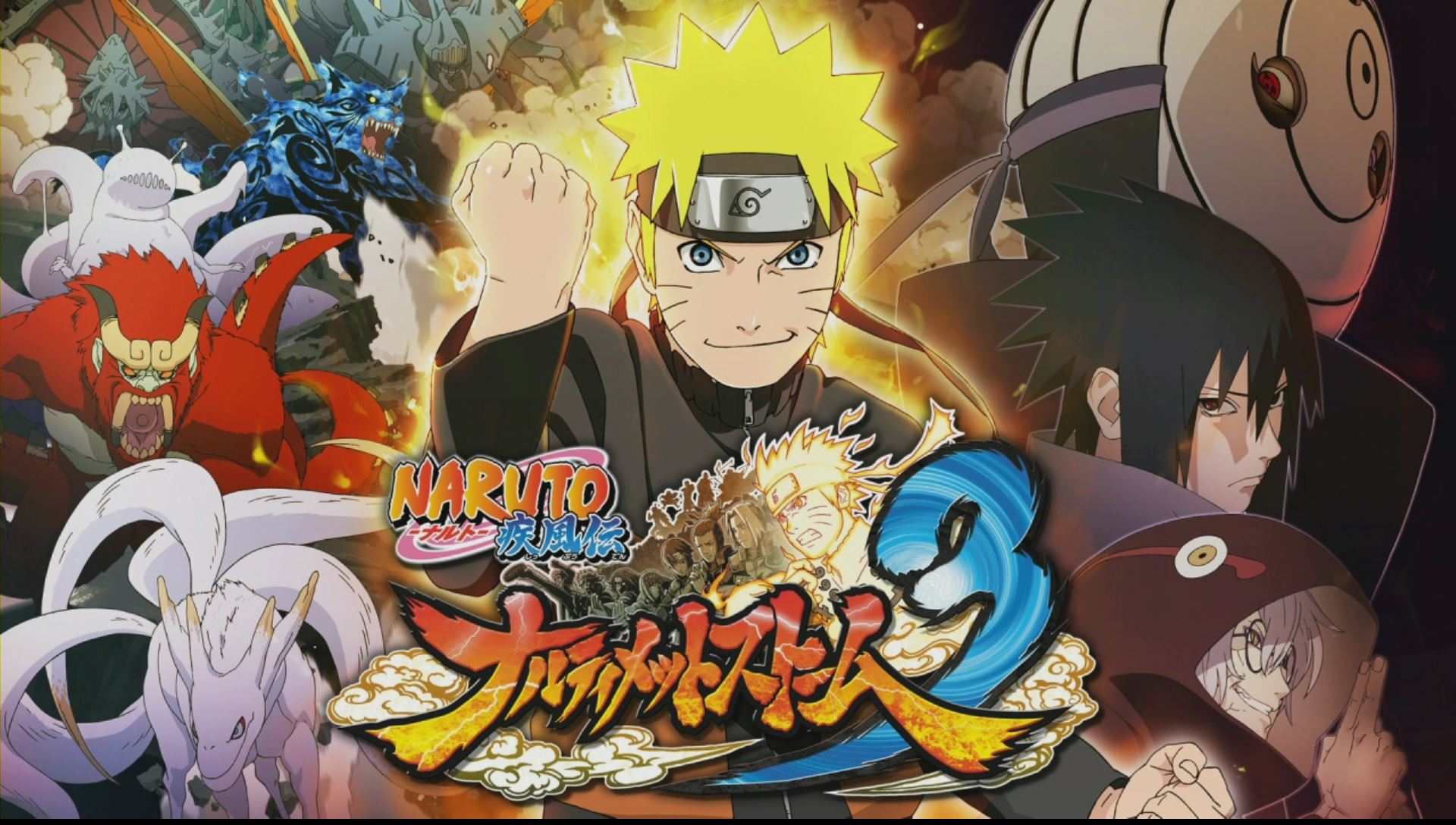 Naruto Shippuden: Ultimate Ninja Storm Trilogy, pubblicati