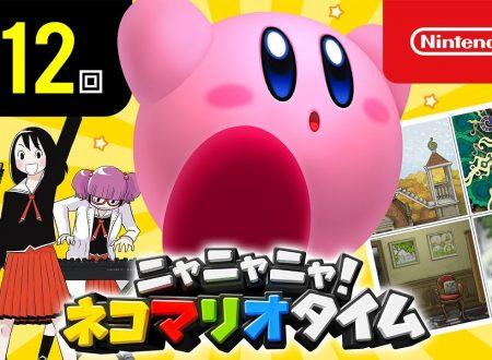 Nyannyan Neko Mario Time: pubblicato l'episodio 112 dello show felino con Mario e Peach