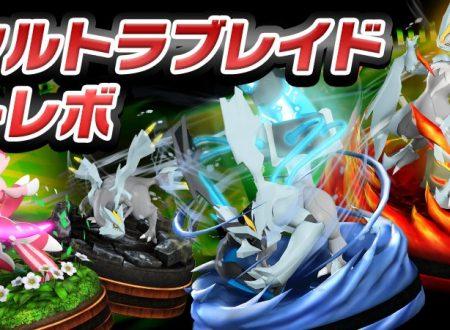 Pokémon Duel: il titolo aggiornato alla versione 6.0.0 su iOS e Android