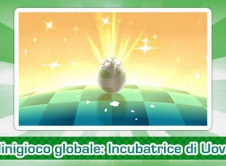 """Pokémon Ultrasole e Ultraluna: ora disponibile il minigioco globale """"Incubatrice di Uova!"""""""