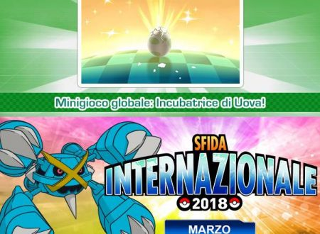 """Pokémon Ultrasole e Ultraluna: svelati i risultati del minigioco globale """"Incubatrice di Uova!"""", reward per i partecipanti alla Sfida internazionale di marzo 2018"""