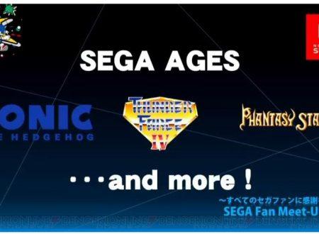 SEGA Ages: rivelata una nuova serie di titoli classici per l'eShop di Nintendo Switch