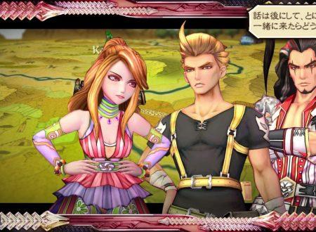 SaGa: Scarlet Grace: il titolo è in arrivo il 2 agosto sui Nintendo Switch giapponesi