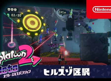 Splatoon 2: mostrato un video gameplay dedicato alla Octo Expansion