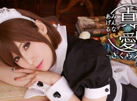 Svelato il nuovo titolo di Shin Den Ai con Ema Sakura, in arrivo ad aprile sui Nintendo Switch giapponesi