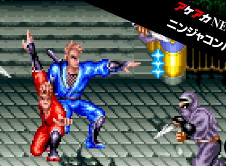 ACA NEOGEO Ninja Combat: il titolo è in arrivo il 31 maggio sui Nintendo Switch europei