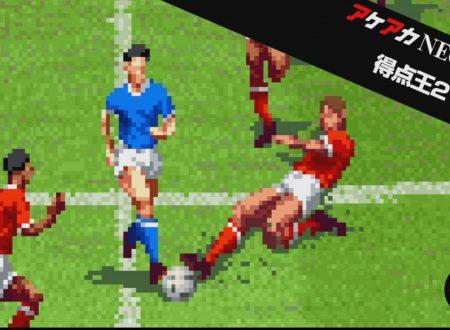 ACA NEOGEO SUPER SIDEKICKS 2: il titolo in arrivo il 10 maggio sui Nintendo Switch europei