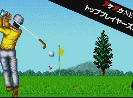 ACA NEOGEO Top Players Golf: il titolo sarà disponibile il 24 maggio sull'eShop di Nintendo Switch