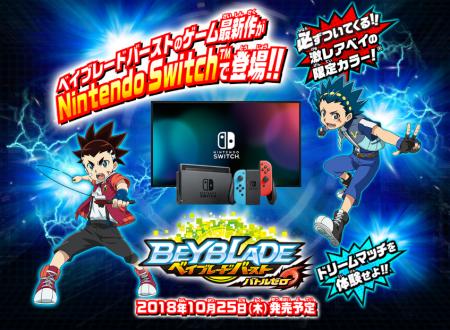Beyblade Burst: Battle Zero, il titolo è in arrivo il 25 ottobre sui Nintendo Switch giapponesi