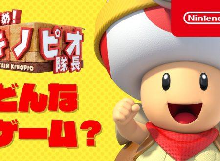 Captain Toad: Treasure Tracker, pubblicato un nuovo trailer giapponese sulla versione Nintendo Switch