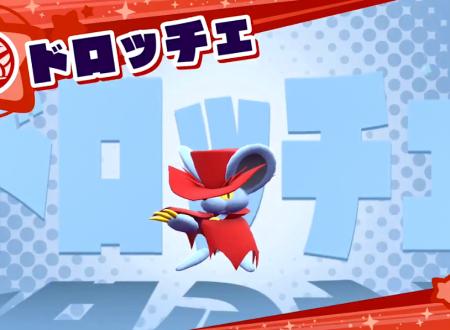 Kirby Star Allies: Daroach sarà uno dei prossimi amici da sogno del titolo