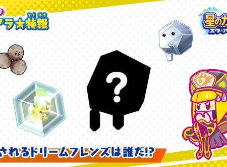 Kirby Star Allies: svelato il secondo amico da sogno estivo in arrivo nel titolo