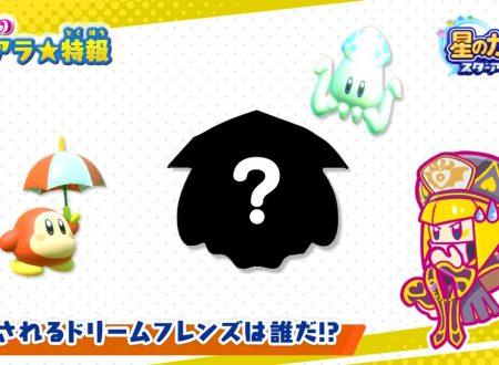 Kirby Star Allies: un nuovo update è in arrivo in estate, mostrata la silouette di uno dei nuovi amici da sogno