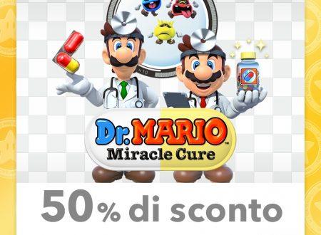 My Nintendo: disponibile un nuovo sfondo di Mario e sconti sui titoli Wii U e 3DS