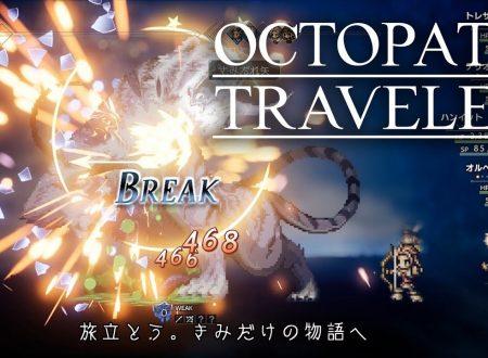 Octopath Traveler: pubblicato un nuovo web commercial giapponese sul titolo