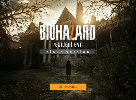 Resident Evil 7 Cloud Version: il titolo è ora disponibile sui Nintendo Switch giapponesi