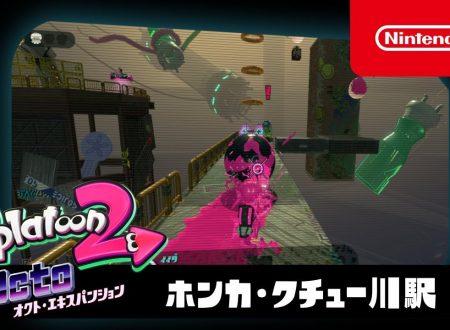 Splatoon 2: mostrato in video un nuovo livello presente nella Octo Expansion