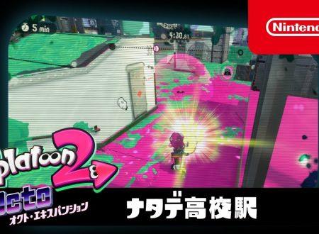Splatoon 2: nuovo video sul livello del Bazookarp, presente nella Octo Expansion