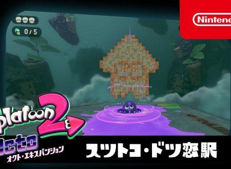 Splatoon 2: pubblicato un nuovo video giapponese sulla Octo Expansion