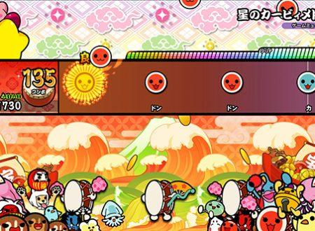 Taiko Drum Master: Nintendo Switch Version! è in arrivo il 19 luglio sui Nintendo Switch giapponesi