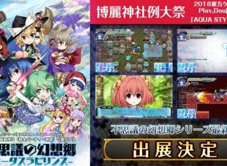Touhou Genso Wanderer: Lotus Labyrinth, il titolo annunciato e in arrivo su Nintendo Switch