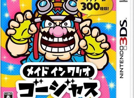 WarioWare Gold: pubblicata la boxart giapponese del titolo per Nintendo 3DS