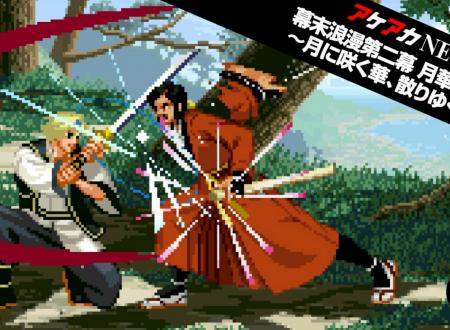 ACA NEOGEO The Last Blade 2: il titolo è in arrivo il 21 giugno sui Nintendo Switch europei
