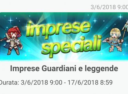 Fire Emblem Heroes: le imprese Guardiani e leggende, sono ora disponibili nel titolo mobile