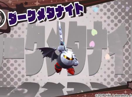 Kirby Star Allies: Dark Meta Knight è il secondo amico da sogno estivo presto nel titolo