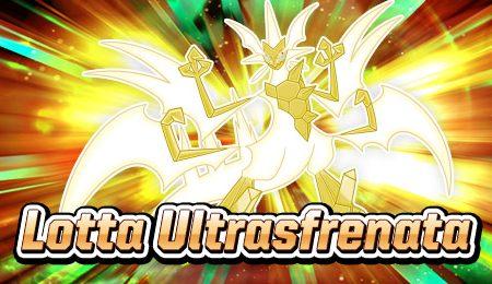 Pokémon Ultrasole e Ultraluna: disponibili i premi per la Gara Online Lotta Ultrasfrenata