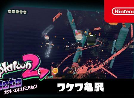 Splatoon 2: mostrato in video un nuovo stage Ride rail nella Octo Expansion