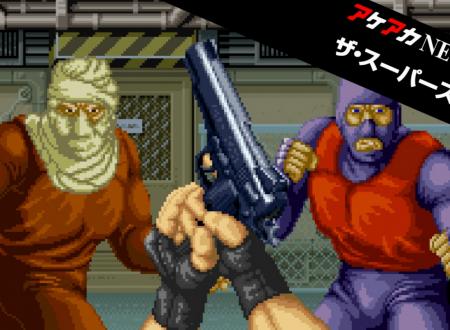 ACA NEOGEO The Super Spy, il titolo in arrivo il prossimo 12 luglio sull'eShop europeo di Nintendo Switch