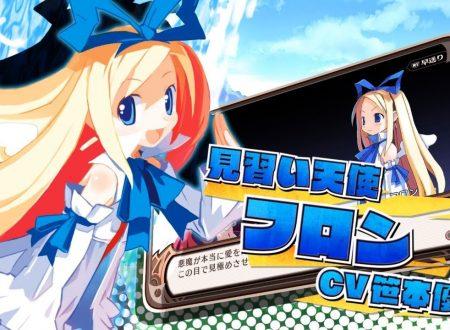 Disgaea 1 Complete: pubblicato un video promo giapponese dedicato a Flonne