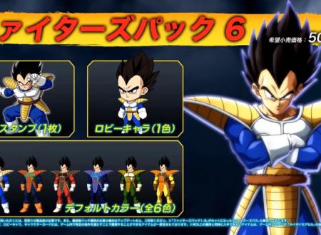 Dragon Ball FighterZ: pubblicati due nuovi trailer dedicati a Goku e Vegeta
